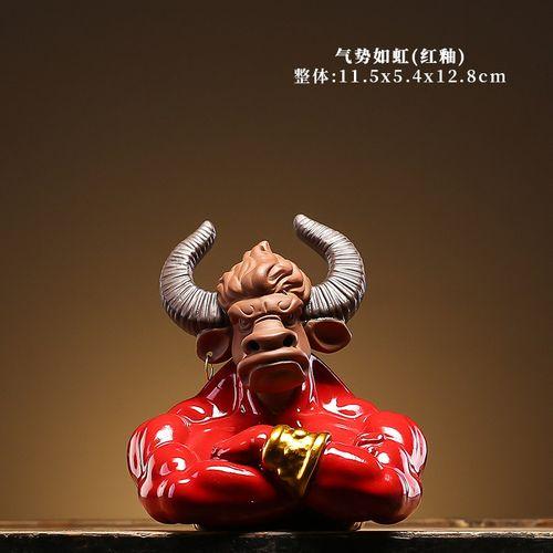 京选好货陶瓷牛摆件客厅桌面酒柜牛装饰工艺品牛气冲天牛年开业